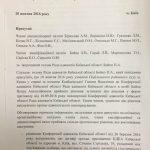 Щодо місця здійснення своєї діяльності КДКА Київської області