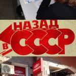 Конференція адвокатів Київщини: назад до СРСР чи з надією у майбутнє?