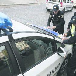 Національну поліцію можуть уповноважити розглядати деякі адміністративні справи