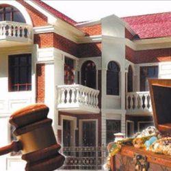 5 найбільш цікавих судових спорів у сфері нерухомості.