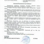 16 березня 2018 року Асоціація адвокатів України проводитиме Судовий форум.