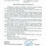 15 березня Асоціація адвокатів України проводитиме VII Всеукраїнський форум з публічного права.