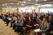 26 січня 2019 року - Конференція адвокатів Київської області!