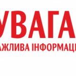 Про особливості роботи КДКА Київської області