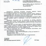 II Судовий форум ААУ.