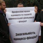 Боронити права адвокатів разом: просимо приєднатись до мітингу у Житомирі!