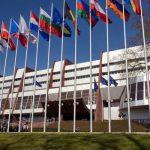 НААУ очікує на зміну формату співпраці з проектами Ради Європи в Україні