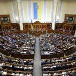РАУ не підтримала законопроект про можливість адвокату працювати приватним виконавцем