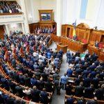 ВР попередньо схвалила проект про скасування адвокатської монополії