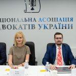 НААУ спільно з РБО надали практичні рекомендації щодо адміністративних оскаржень у сферах публічних закупівель та економічної конкуренції