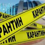 Увага! Повідомляємо про особливості роботи КДКА Київської області.