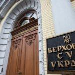 Велика Палата ВС висловилася щодо переривання перебігу позовної давності